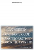 Tak Herren for han er god...